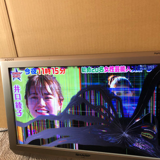 シャープ20インチ液晶テレビ LC-20E6 液晶割れジャンク