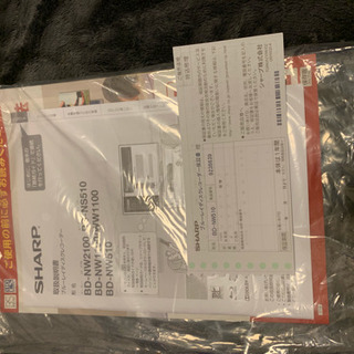 SHARP DVD ブルーレイレコーダーAQUOS BD-NW510