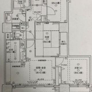 希少分譲タワーマンション♫高層階で眺望良し♫人気3LDKで駅まで...