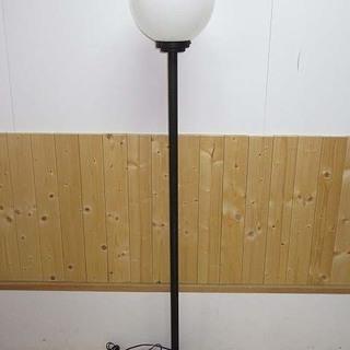 jt0007 フロアスタンド ボール型 コイズミ 白熱灯器具 ラ...
