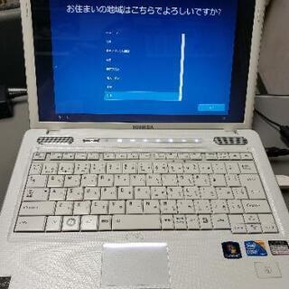 【値下】 東芝 dynabook Win10 home 64bit