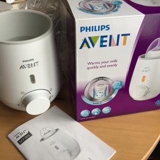 母乳ミルクあたため ボトルウォーマー Philips AVENT...