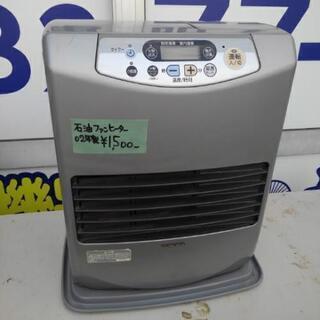 コロナ 石油ファンヒーター 2002年製