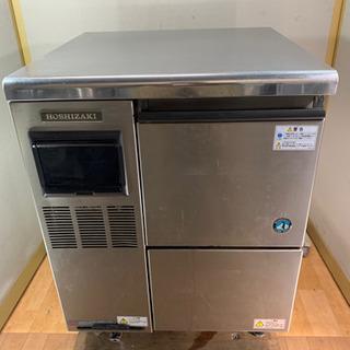 ホシザキ/HOSHIZAKI 業務用 全自動製氷機 チップアイス...