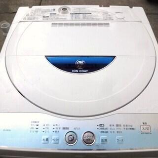 ☆売り切り☆シャープSHARP ES-GE55L全自動洗濯機 55L