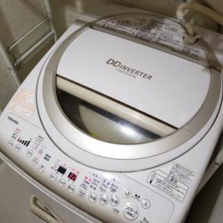 【値下げ】8kg 東芝 全自動洗濯機 TOSHIBA