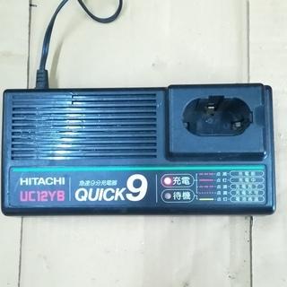 日立 旧タイプ充電器 2.000円