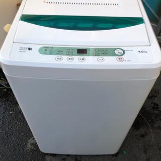 洗濯機 HERB Relax YWM-T45A1