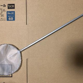 直径11cm 手作り選別網 発送可能