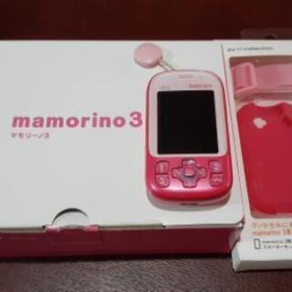 キッズ携帯( v^-゜)♪mamorino3 au 新品ケース・...