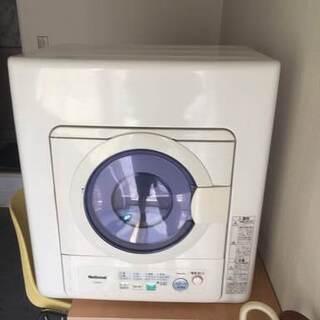 電気衣類乾燥機