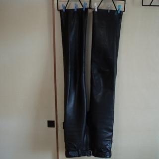 エアロレザーパンツ(31インチ 股下80cm 裾上げミシン縫い)...