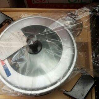 未使用! 鍋(ガラス仕様の蓋付き)&お玉セット
