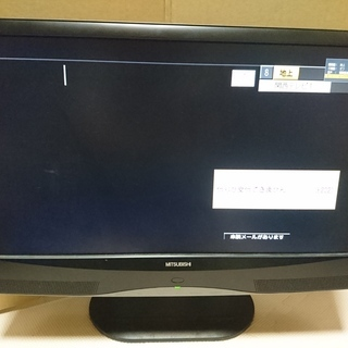 三菱 TVチューナー搭載 21.5インチフルPCモニター MDT...