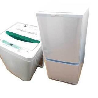 冷蔵庫 洗濯機 生活家電セット クリーニング済み ひとり暮らし ...