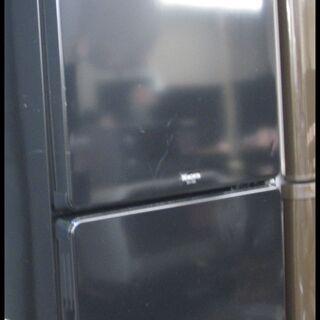 新生活!13200円 モリタ 2ドア 冷蔵庫 110L ブラック...