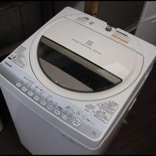 新生活!19800円 東芝 6kg 全自動 洗濯機 14年製 A...