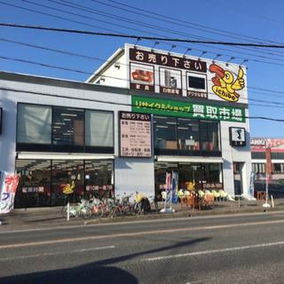 家具・家電地域一番の品ぞろえのリサイクルショップ「買取市場 春日井店」