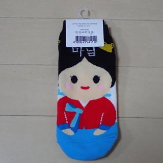 靴下 女性用23~25cm 韓国製
