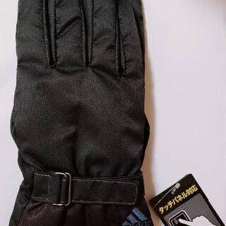 格安❗お買い得❗日本完売 新作 アディダス手袋🧤正規品・入手困難🧤