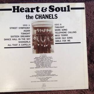 Heart and Soul(シャネルズ)LPレコードです。