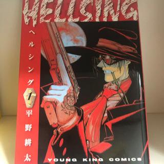 漫画☆ヘルシング