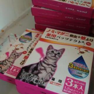 ドギーマン ノミ・マダニ殺虫+蚊よけ 薬用ペッツテクト+ 猫用