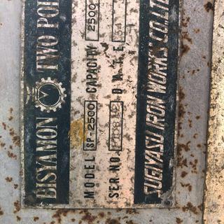 ビシャモン 2.5トン 2柱リフト 中古整備済み