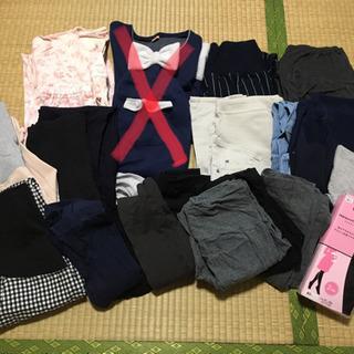マタニティ 19点 洋服・パジャマ・タイツetc
