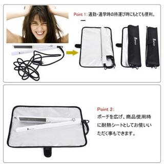 ヘアアイロン 耐熱ケース - 生活雑貨