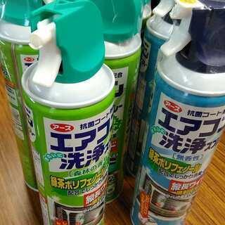 エアコン洗浄スプレーセット