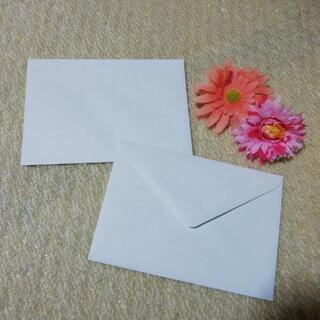 白い洋形2封筒💒💕