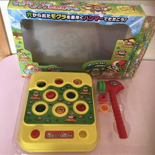 おもちゃ もぐらたたきゲーム
