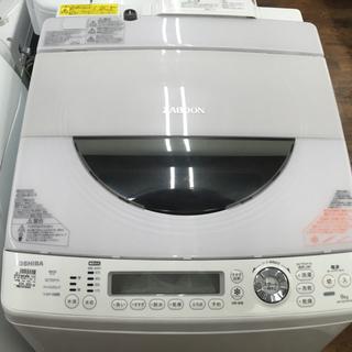 東芝 9.0kg洗濯乾燥機 2014年製 AW-90SVM