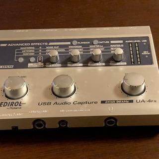 EDIROL UA-4FX オーディオインターフェース