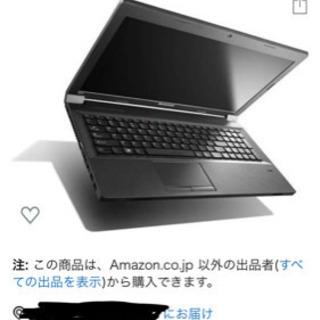 処分価格 Lenovoノートパソコン