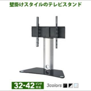 カベヤ 壁掛け型テレビスタンド ほぼ未使用