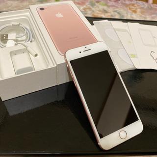 iPhone 7 128gb simフリー
