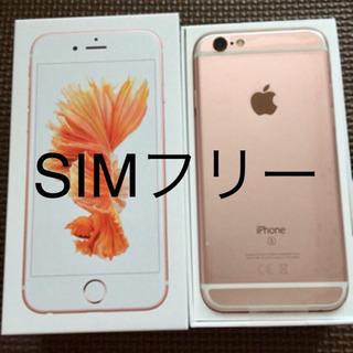 【値下げ】新品同様 iPhone6s  32GB ローズゴールド