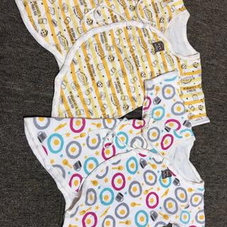 新生児肌着 2枚set