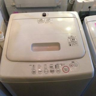 🌈無印🚨4.2kg🌟洗濯機‼️激安🚨限定特価‼️当日配送🌟