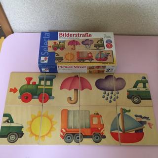 おもちゃ 知育玩具 木製 パズル
