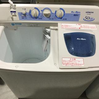 HITACHI 5.0kg 2層式 洗濯機 PS-50AS 20...