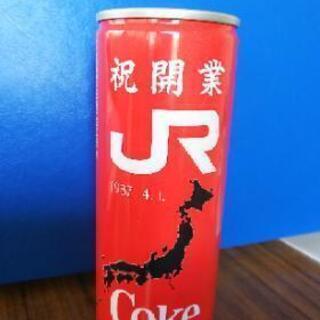 祝 開業JR1987年4月1日コカ・コーラ開封済缶 コレクション...