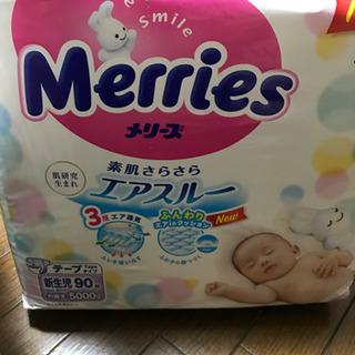 メリーズの新生児オムツ