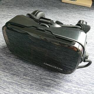 携帯VR鑑賞