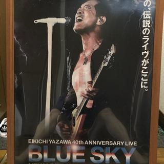 ☆ スタンド型額縁ポスター☆