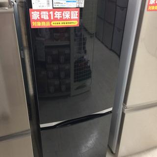 安心の1年月保証付!!2018年製 TOSHIBA(東芝)153...