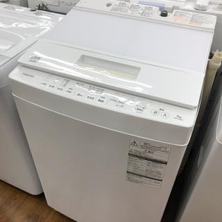 【安心の6ヶ月保障】TOSHIBA(東芝)全自動洗濯機 AW-7DS