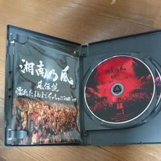 湘南乃風 風伝説 DVD